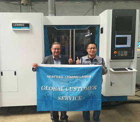 customersenfengleiminglaser